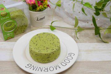 Kiwi Cake Mix