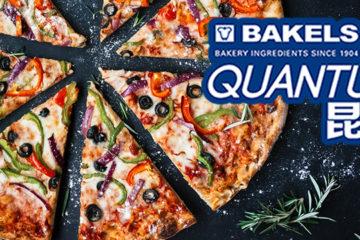 Quantum Pizza